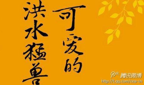 """新华社:电竞不是洪水猛兽,但也不该""""神话"""""""