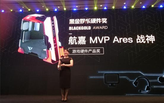 2017ChinaJoy黑金奖揭晓 航嘉MVPAres获冕!