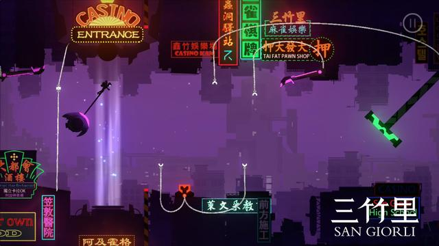 原创游戏《三竹里》背后的坚实力量:腾讯游戏学院
