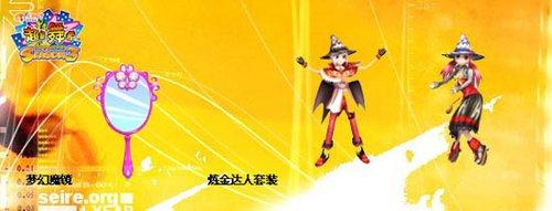 《超级舞者》奇幻旅途 我是第一人