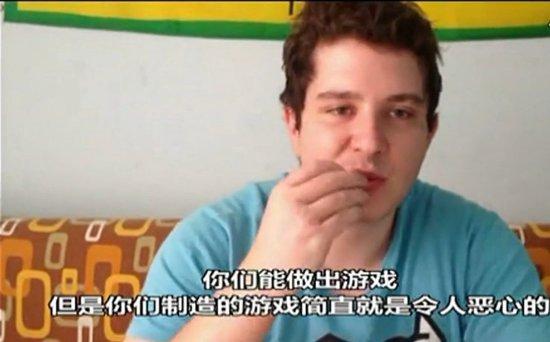 老外吐槽中国游戏 国人暴走:脑残你懂吗