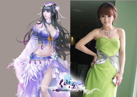 """女明星VS人仙妖 大话仙途""""三八""""女"""