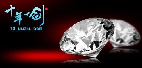 女生特权日 举牌支持《十年一剑》赢钻石