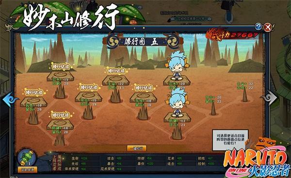 《火影忍者OL》福利活动来袭 年轻的木叶三忍参上!