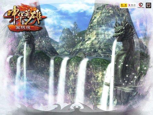 《中华英雄国际版》9月15日限量测试