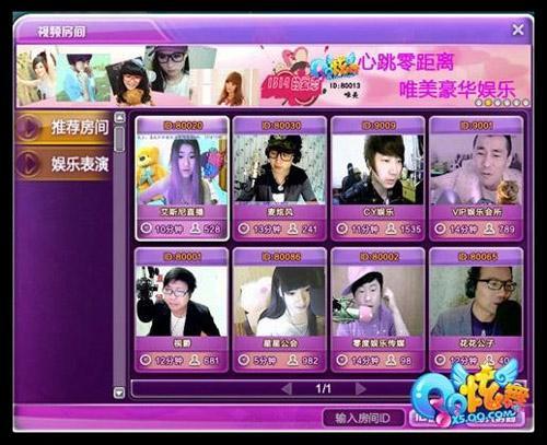 QQ炫舞 梦工厂受好评 开创音舞游戏全新体验