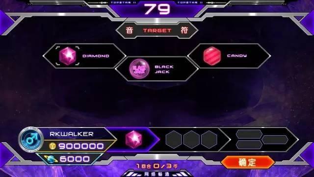 华立科技:星光2指尖上的音乐 炫动你的灵魂