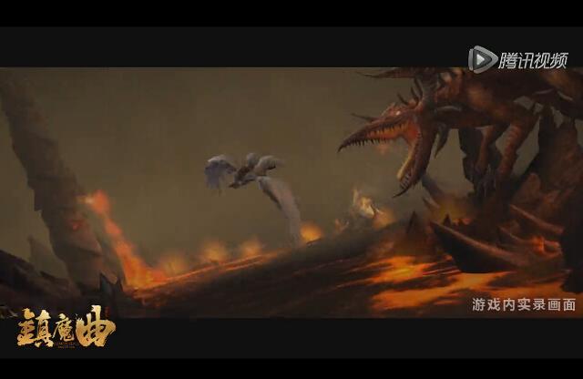 《镇魔曲》测试预告视频大放送
