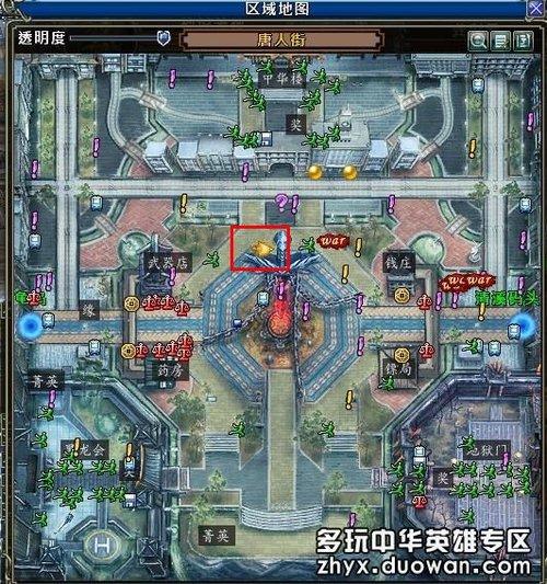 中华英雄公会卡 奖励的武器造型曝光