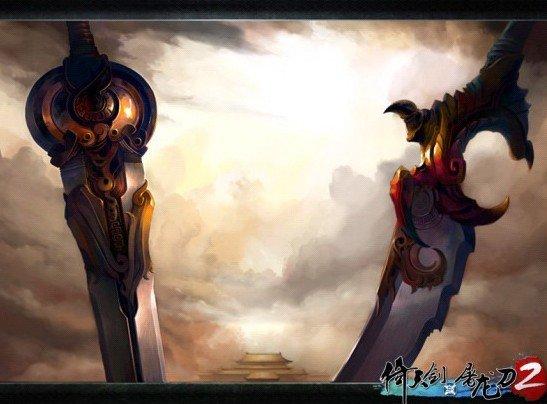 《倚天剑与屠龙刀》