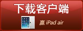 《新水浒Q传2》官方网站