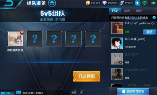 王者荣耀体验服更新:实战练习上线 S9赛季皮肤曝光