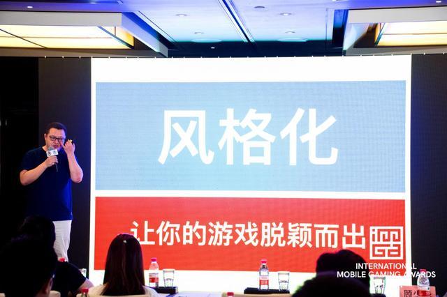 现场:IMGA中国2019上海路演暨CCG游戏高峰论坛