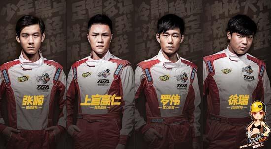 《谁是车王》第二季 鲜肉明星队实力大猜想