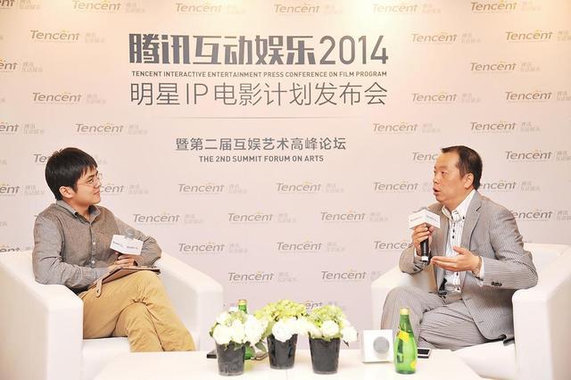 """腾讯互娱成立""""腾讯电影+""""平台 将推动游戏与影视产业合作"""