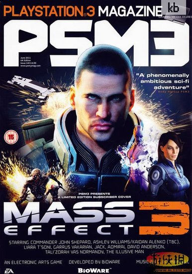 《质量效应3》新细节将比2代更有趣