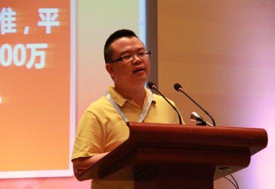游族林奇:中国页游领先世界 仍需塑造形象