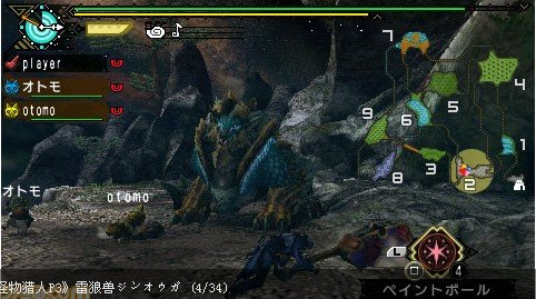 PSP《怪物猎人P3》中文版下载