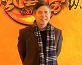 吴冠英:清华大学美术学院教授