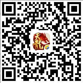 《天龙八部手游》今日公测 新门派天龙正式上线