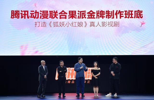 "UP2017腾讯动漫引进大批优质作者 宣布以""大平台拥抱大市场 打造真正有价值的IP"""