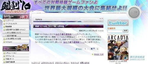 斗剧10最终决赛将加入预备预选位争夺