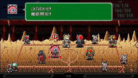 PSP《战斗躲避球3》日版下载