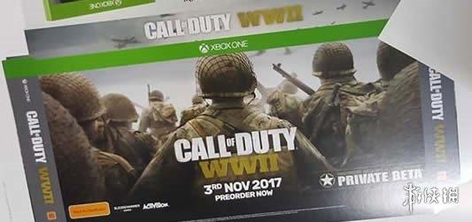《使命召唤14:二战》发售时间泄露:11月3日上市