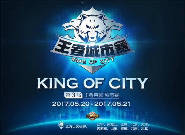 【0518王者日报】超模奚梦瑶COS王者英雄,eStar能否在本周提前晋级