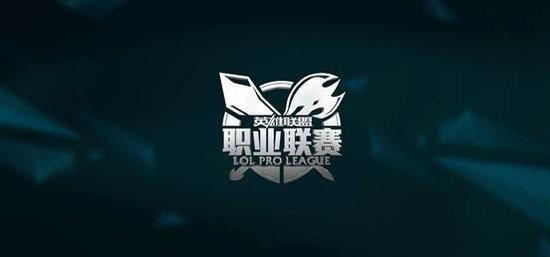 LPL_lpl春季赛logo图