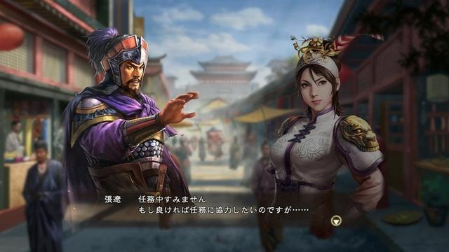 urc 桃 屋 猫 官网 桃 屋 甲 斐 姬 无 惨 王 元 姬