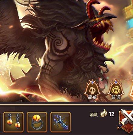 领龙之谷手游极品礼包 挑战地狱狮蝎