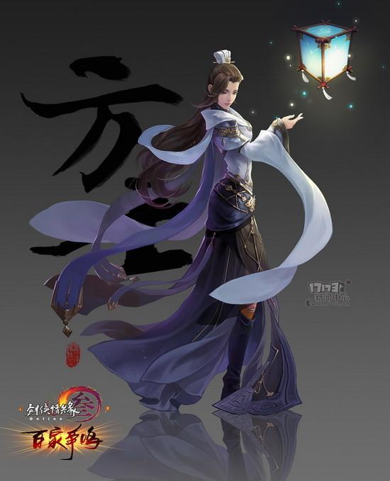 《剑网三》重制版纯阳场景将能试玩 方士玩法
