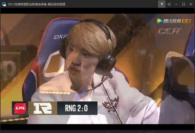 LPL6月25日第三场第二局:RNG完美配合 2:0战胜JDG