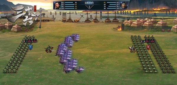 新增多项策略玩法 三十六计3.21二测