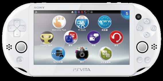 独揽白色国行PSV 京东四平台率先预售索尼PS4/PSV
