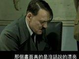 希特勒面对GT赛车5偷跑