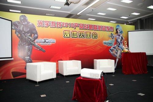 灵魂战神CJ现场发布 游戏截图亮相