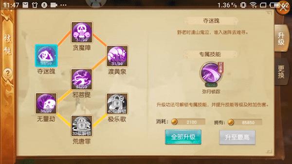 资回应料图片:江泽民视察长江工