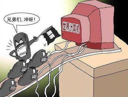 索尼遭遇第三次黑客攻击 仍束手无策