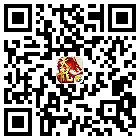 不一样天龙故事 《天龙八部手游》广播剧好声音继续 听故事领礼包!