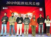 2012游戏风云榜十大新锐网页游戏