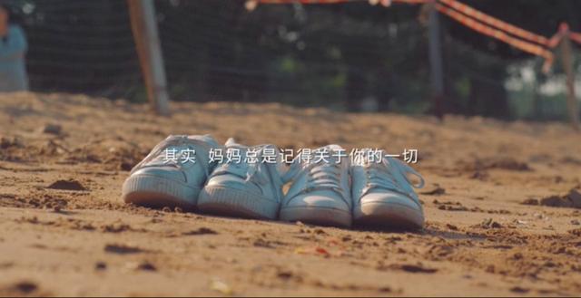 《我的世界》母亲节品牌片温情献礼