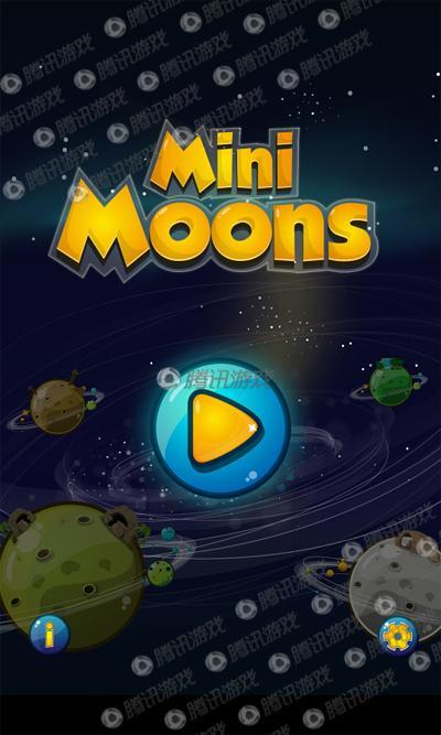 《小小月亮》评测:碉堡了!弯弓射月球