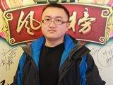 网易在线游戏市场营销总监 刘耘