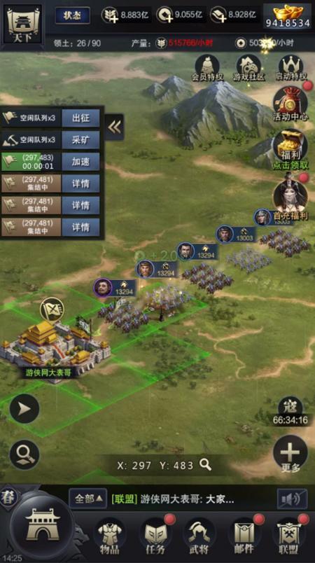 《三国群英传-霸王之业》评测:真正的战争策略手游