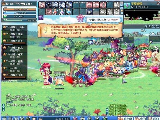 彩虹岛神魔战争内测 玩家聚集点大盘点