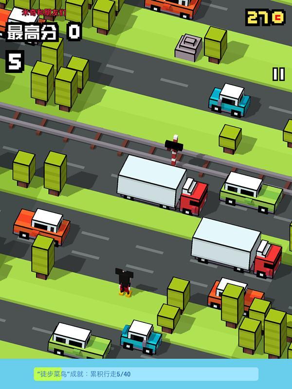 与米奇们一起比拼过马路!《迪士尼过马路》上线