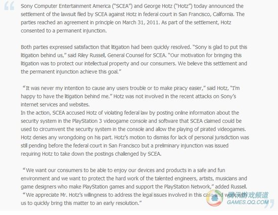 PS3破解者投降 承诺永不破解索尼产品