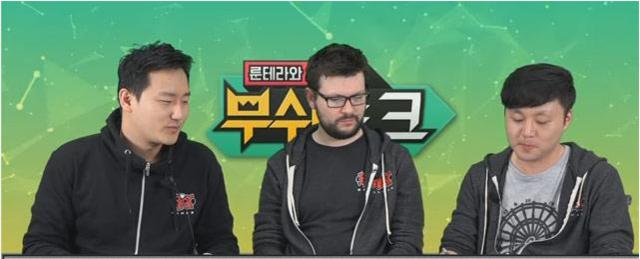 韩国官方搁置单排 称玩家已习惯预选位
